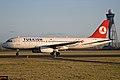 TC-JPL Turkish Airlines (4304226980).jpg