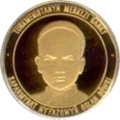 TM-2000-1000manat-Saparmyrat-b.png
