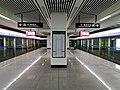 Taipingjiao Park Station platform.jpg