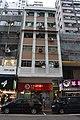 Tak yan house p10.jpg