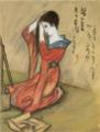 TakehisaYumeji-1932-Ryosha Shunshō.png
