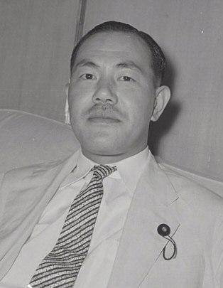 Tanaka Cropped