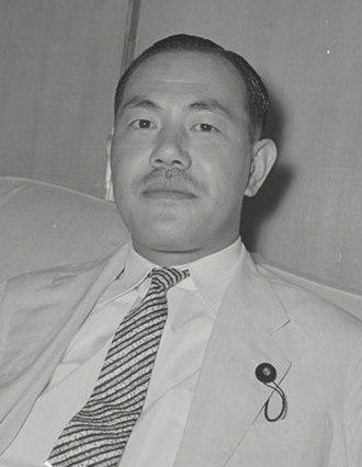 Guoqing Temple - Japanese prime minister Kakuei Tanaka.