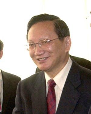 Tang Jiaxuan - Image: Tang Jiaxuan 01