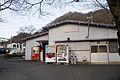 Tanokura Station 02.jpg