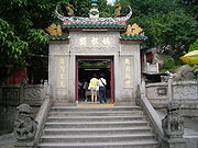A-Ma Temple, a temple built in 1448 dedicated to the goddess Matsu.