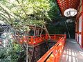 Tenpōrin-dō - Kurama-dera - Kyoto - DSC06645.JPG