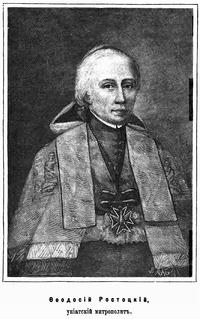 Theodosius Rostocki