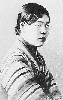Teru Hasegawa.JPG
