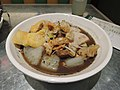 Thai noodle soup in lunch.jpg