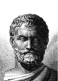 Filozofija - zanimljivosti 200px-Thales-06