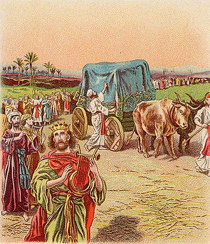 English: The Ark Brought to Jerusalem by David...