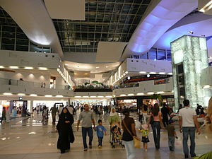 Avenues mall in Kuwait