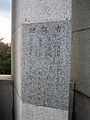 The Cenotaph for the city air-raid victims of the Pacific War 16.jpg