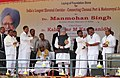 The Prime Minister, Dr. Manmohan Singh laying the foundation stone for India's Longest Elevated Corridor connecting Chennai Port & Maduravoyal Junction, Chennai on January 08, 2009.jpg