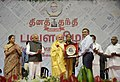 The Prime Minister, Shri Narendra Modi at the Platinum Jubilee celebrations of the Daily Thanthi, in Chennai (2).jpg
