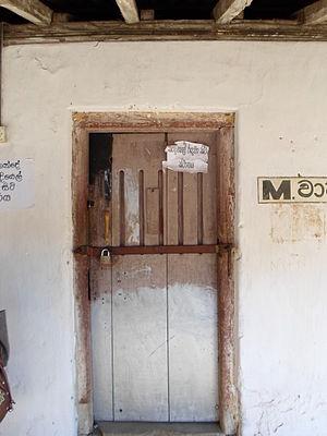 Utuwankande Sura Saradiel - The Prison Cell of Utuwankande Sura Saradiel.