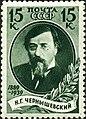 The Soviet Union 1939 CPA 717 stamp (Nikolai Chernyshevski 15k).jpg
