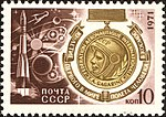 The Soviet Union 1971 CPA 3992 stamp (Yuri Gagarin Medal, Spaceships and Planets).jpg