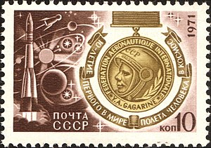 Fédération Aéronautique Internationale - 1971 USSR commemorative stamp depicting Yuri A. Gagarin Gold Medal established by FAI