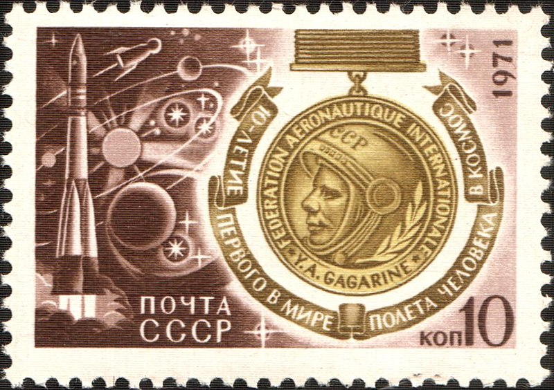 File:The Soviet Union 1971 CPA 3992 stamp (Yuri Gagarin Medal, Spaceships and Planets).jpg