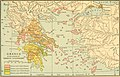 The ancient world, from the earliest times to 800 A. D (1913) (14801172563).jpg