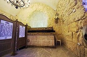 יוסי ביילין ליברמן שמעון פרס ונתניהו ניסו להעביר את מתחם קבר דוד לידי הוותיקן ולידי הכניסיה היוונית לכאורה 280px-The_cenotaph_of_David%27s_Tomb