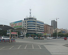 The crossroads in Heze,Shandong province.jpg