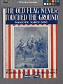 The old flag never touched the ground (NYPL Hades-1932191-1994518).jpg