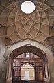 The presentation hall dome, Wazir Khan's hammam.jpg