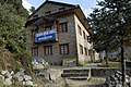 This is a new loggia on the way down from the pass. - panoramio.jpg