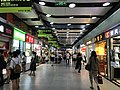 Tianhe Youyicheng Underground City.jpg