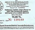 TicketNaturePark.jpg