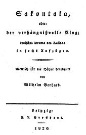Titelblatt zu Sakontala (Quelle: Wikimedia)