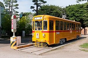 Toei 7500 series - Image: Toden 7514 00