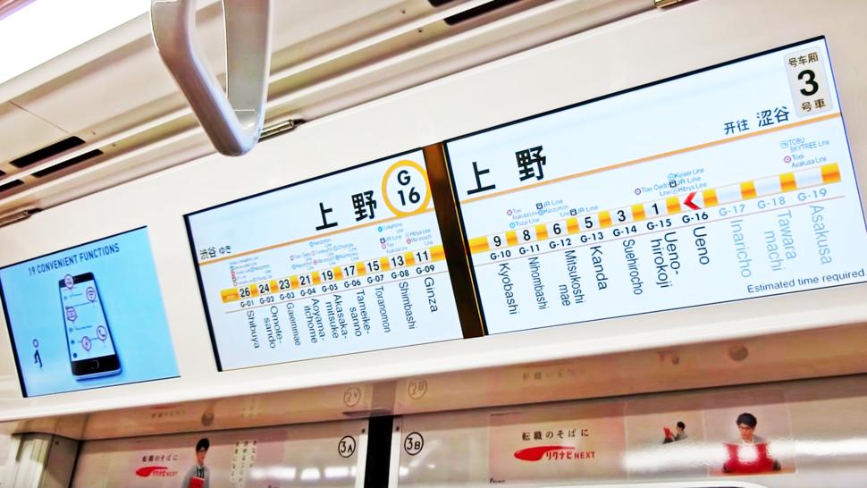 Tokyo metro 1000 series lcd display 01