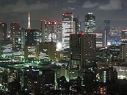 Vista do centro financeiro de T�quio.