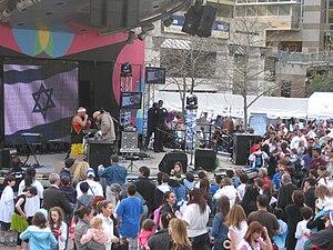 Israeli Canadians - Israeli Canadians and Jewish Canadians celebrating Yom Ha'atzmaut in Toronto.