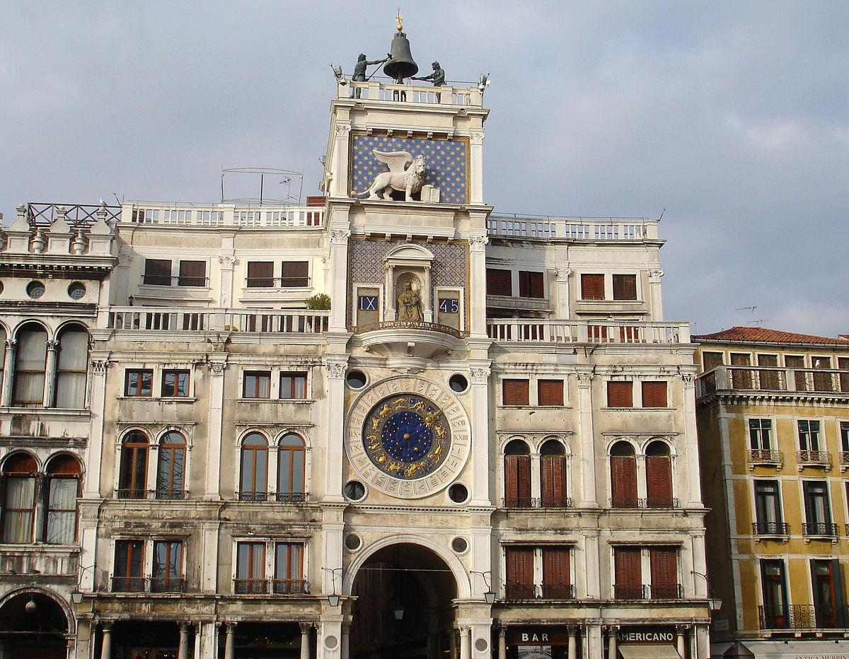 Torre dell'Orologio - Wikipedia, la enciclopedia libre