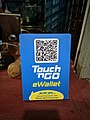 Touch n Go Touch Point May 2020.jpg