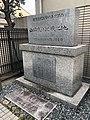 ToyoYamawaki Fuwakenochi.jpg