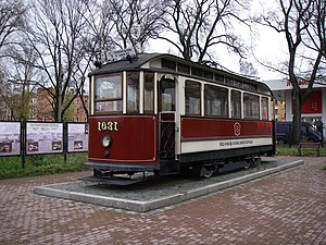 Museum of Electrical Transport (Saint Petersburg) - Image: Tram monument spb