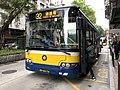 Transmac K226 32.jpg