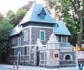 Trinity Cemetery Caretaker's House.jpg