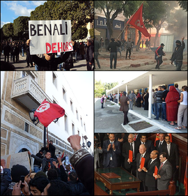 Tunisian Revolution collage.png
