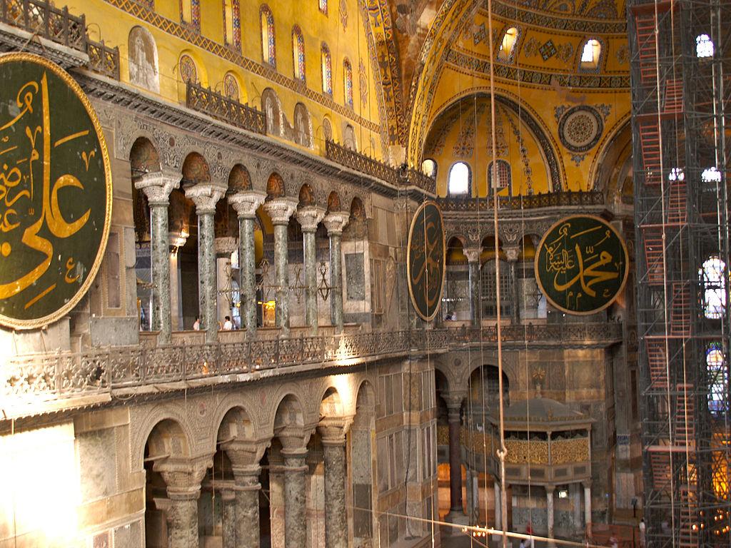 File:Turkey, Istanbul, Hagia Sophia (Ayasofya) (3945389734 ...