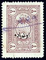 Turkey 1922 Sul4921.jpg