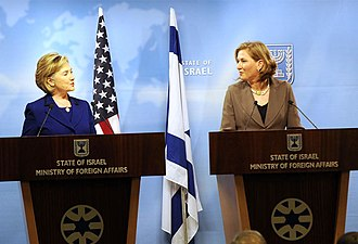 Tzipi Livni - Livni and U.S. Secretary of State Hillary Rodham Clinton, 2009