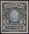 UA stamps 000009.jpg