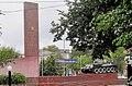 UDTK Memorial In Perm.jpg